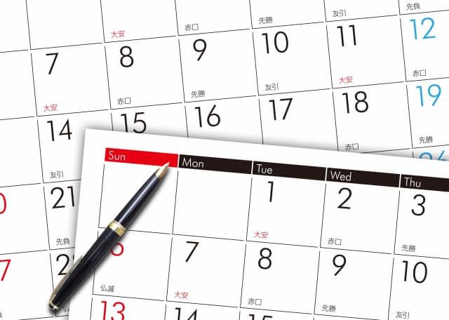 お店のホームページに必須。営業日カレンダー