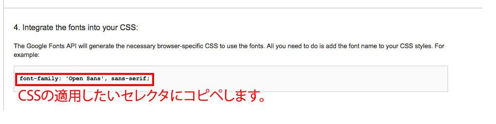 CSSを適用する