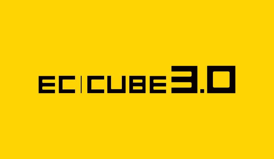 EC-CUBE3.0の新しいページを作成する手順。