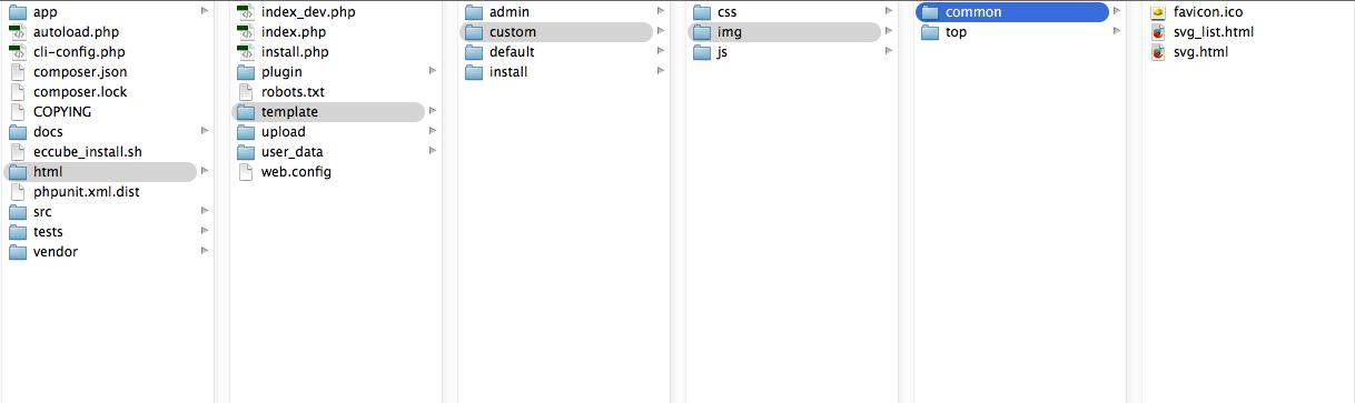 ファイルの保存先
