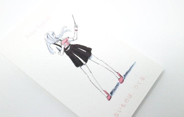 名刺制作02