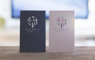 印刷実績 埼玉県ロゴ