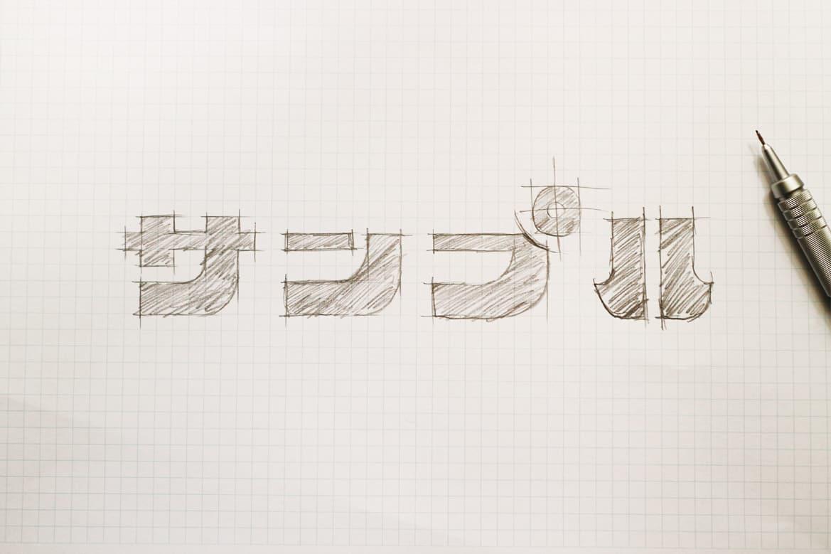 ロゴのラフ書き