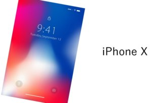iPhoneのグラデーション背景の作成方法