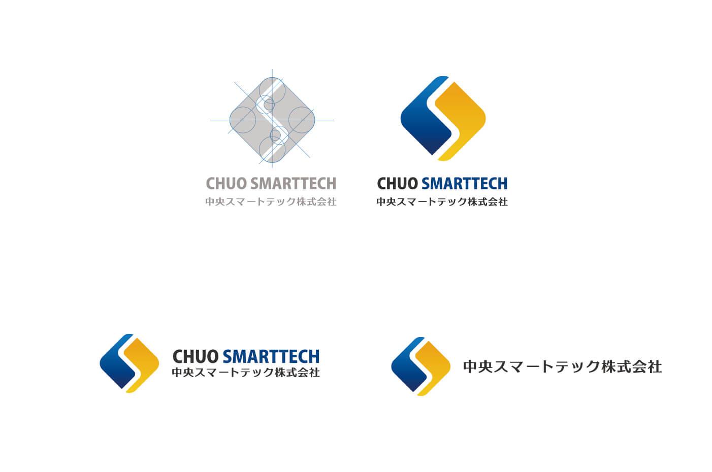 中央スマートテックさまロゴ