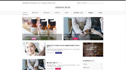 ホームページ制作実績 美容情報サイト