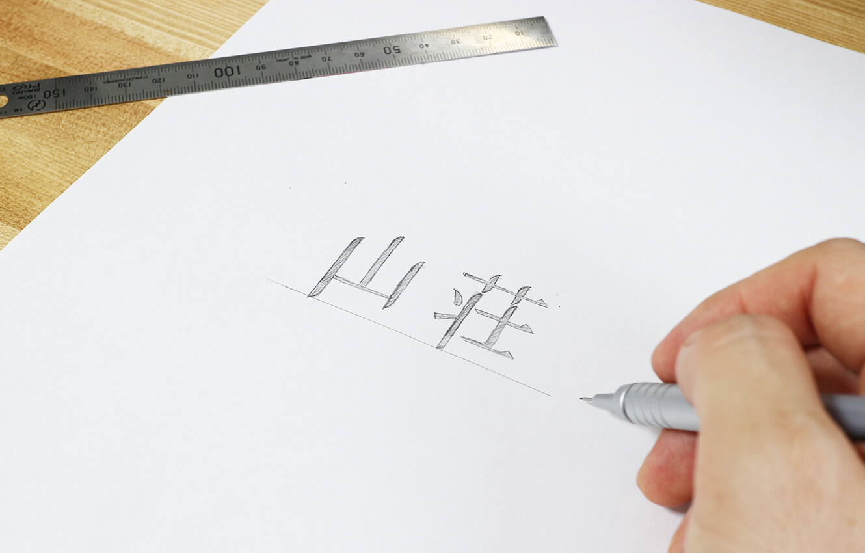 アナログでロゴを形成する